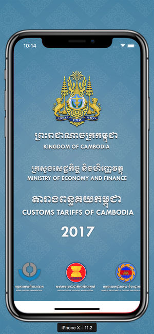 Cambodia%20import%20tax%20on%20Mobile.jpg